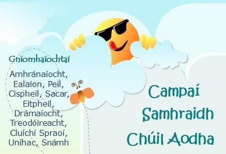 Campaí Samhraidh 2019