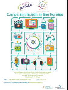 Campa samhraidh – ag Camera Ireland (Saor in aisce)